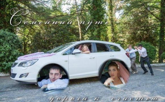 Russian Wedding Car